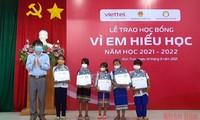 꼰뚬성 '공부 좋아하는 아이들을 위한' 장학금 570건 전달