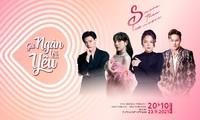 Sing for life, Sing for love: 방역 최전선에 수천 마디의 사랑을 전하는 예술 프로젝트