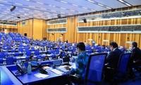 제65차 IAEA 총회의회: 베트남, 2021-2023임기 이사회 위원국으로 선출