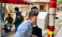 베트남 과학계, 코로나19 방역용 '스마트 아이' 제조
