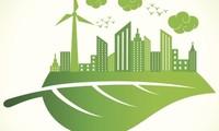 녹색성장 국가전략