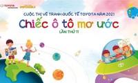 제 11회 '꿈의 자동차' 어린이 그림 그리기 대회 시작
