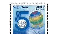 UPU 국제 편지 쓰기 대회 50주년 기념 우표 발행