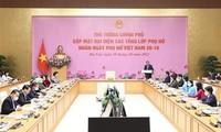 팜 민 찐 국무총리: 베트남은 여성 지위 및 사회 공헌을 위한 환경 창출