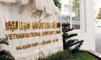 베트남 5개 대학교, 세계 상위 대학 목록에 포함