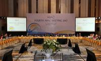 បើកសម័យប្រជុំពេញអង្គ កិច្ចប្រជុំលើកទី៤ក្រុមប្រឹក្សាពិគ្រោះយោបល់អាជីវកម្ម APEC