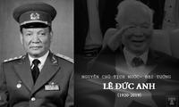 ថ្នាក់ដឹកនាំនៃបណ្តាប្រទេសបានផ្ញើសារទូរលេខនិងសារលិខិតចូលរួមរំលែកទុក្ខ ចំពោះមរណភាពរបស់អតីតប្រធានរដ្ឋ នាយឧត្តមសេនីយ៍ Le Duc Anh