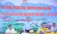 ឧបនាយករដ្ឋមន្ត្រី លោក Truong Hoa Binh ទៅត្រួតពិនិត្យការងារត្រៀមរៀបចំសម្រាប់មហាពិធីបុណ្យវិសាខបូជាអង្គការសហប្រជាជាតិ
