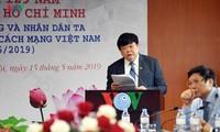 """VOV stellt drei Bücher über """"Ho Chi Minh und die Presse"""" vor"""