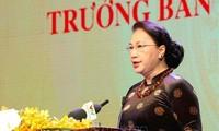ពិធីអបអរសាទរថ្នាក់ជាតិដើម្បីរំលឹកខួបលើកទី១៣០ នៃទិវាកំណើតរបស់ប្រធានគណៈកម្មាធិការអចិន្ត្រៃយ៍រដ្ឋសភា លោក Nguyen Van To
