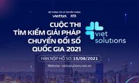 ចាប់ផ្តើមការប្រកួតប្រជែងដើម្បីស្វែងរកដំណោះស្រាយសម្រាប់ជំរុញការផ្លាស់ប្តូរឌីជីថលជាតិ - Viet Solutions 2021
