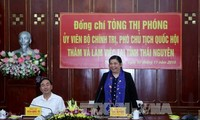 អនុប្រធានរដ្ឋសភាវៀតណាមអញ្ជើញទៅបំពេញការងារនៅខេត្ត Thai Nguyen