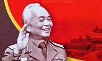 នាយឧត្តមសេនីយ៍ Vo Nguyen Giap រស់នៅជានិច្ចក្នុងដួងចិត្តប្រជាជនវៀតណាមនិងមិត្តភក្តិអន្តរជាតិ