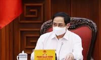 Perdana Menteri Memimpin Sidang Badan Harian Pemerintah tentang pencegahan dan pengendalian COVID-19