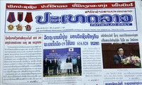 Pers Laos Memuat Berita  Kunjungan Persahabatan Resmi Presiden Vietnam