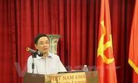旅居马来西亚越南人心系祖国