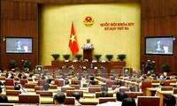 越南14届国会常委会14次会议:审议修改涉《规划法》法律