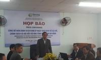 越南政府为岘港高科技园区制定多项优惠政策