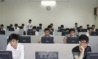 越南信息技术目标计划获得批准