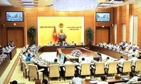 越南国会常委会第28次会议开幕