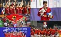 本台评选的2019年国内和国际十大体育新闻