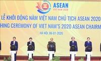 2020东盟主席年启动仪式举行