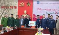 """越南海警第一警区举行""""海洋岛屿迎春""""暨""""海警力量与渔民同行""""活动启动仪式"""