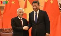 越南—中国:70年长久友谊