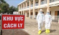 越南卫生部指导来自韩国和过境韩国人员隔离方式