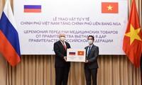 越南向俄罗斯捐赠医疗物资以防控新冠肺炎疫情