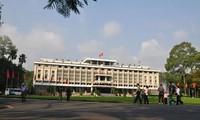 越南南方解放、国家统一45周年庆祝活动在胡志明市举行