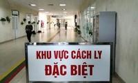 越南再有一名新冠肺炎感染者治愈出院