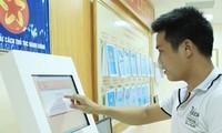 再推出6项公共服务 帮助受新冠肺炎疫情影响的居民、企业