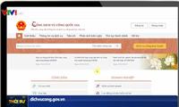 """""""国家公共服务门户网站及其给企业带来的利益""""推介会举行"""