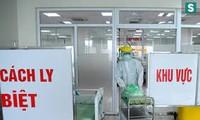 越南将再有3名新冠肺炎患者治愈出院