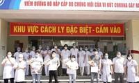越共中央政治局关于克服新冠肺炎疫情影响 恢复和促进国家经济发展的主张