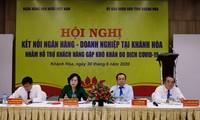 越南国家银行为企业解决资金困难