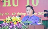 越南国会主席阮氏金银出席多农省人民议会会议