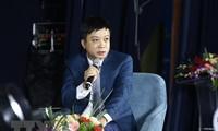 为了越南更加强大和繁荣 征集数字化转型方案