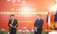 进一步增进越南与捷克友好情谊