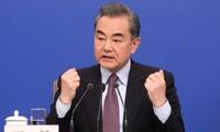 中国与中亚五国外长视频会议举行