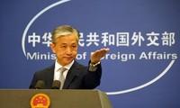 """中国:""""美国改造中国""""的企图注定会失败"""