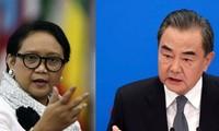 印度尼西亚敦促中国遵守《联合国海洋法公约》