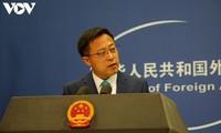 中国外交部宣布制裁美方11人