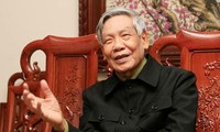 原越共中央总书记黎可漂吊唁仪式将于8月14日和15日举行