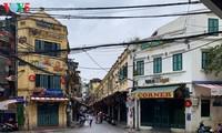 COVID-19疫情之下 河内古街大量商店关门