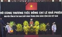 原越共中央总书记黎可漂吊唁仪式8月14日上午在河内隆重举行