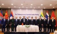 湄公河-澜沧江合作促进建设繁荣的湄公河地区
