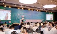 越南力争到2021年提供4级在线公共服务
