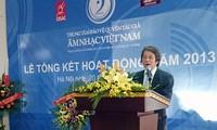 越南当代著名音乐家傅德芳